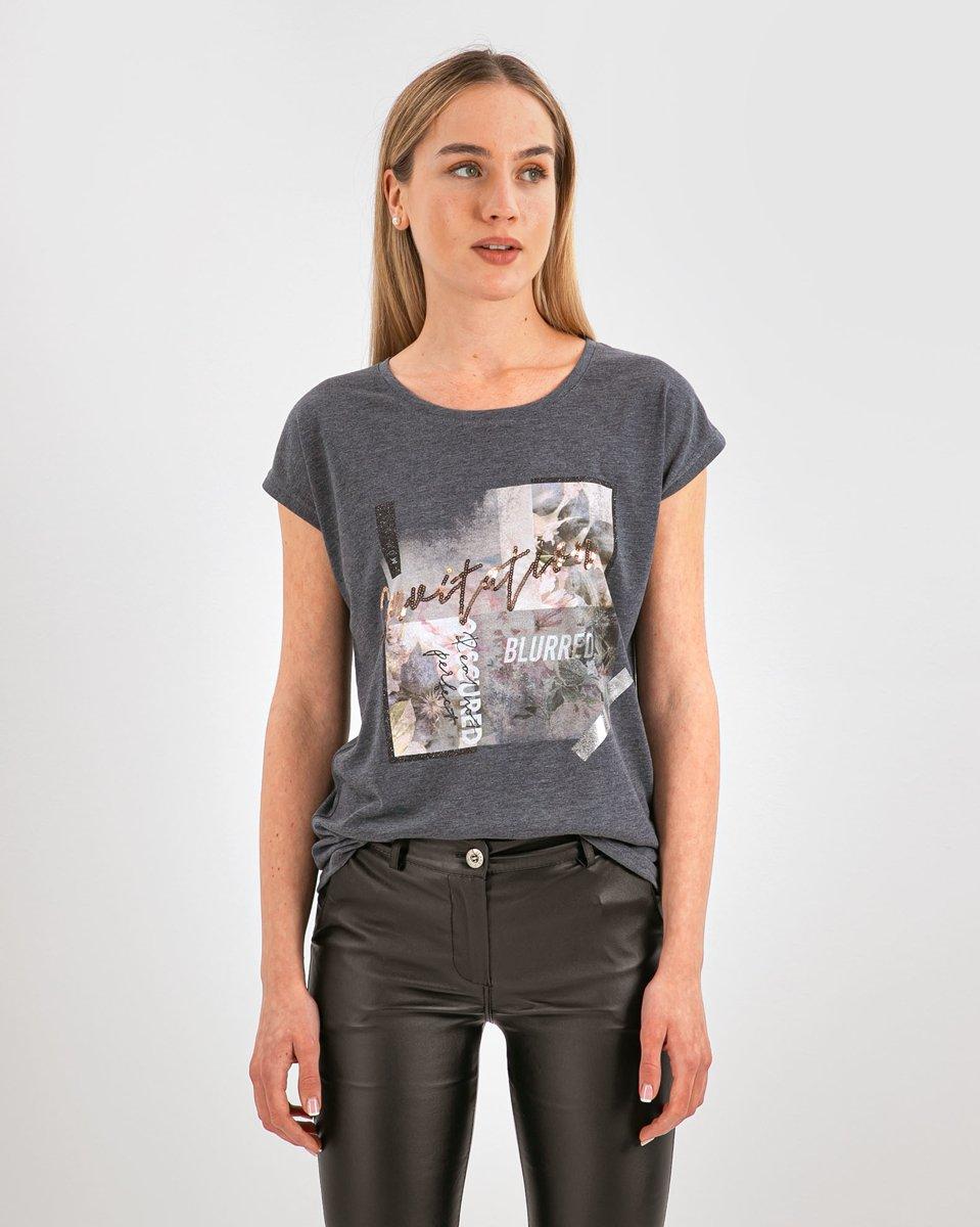 """Γυναικείο Κοντομάνικο T-Shirt """"Lia"""" Ανθρακί"""