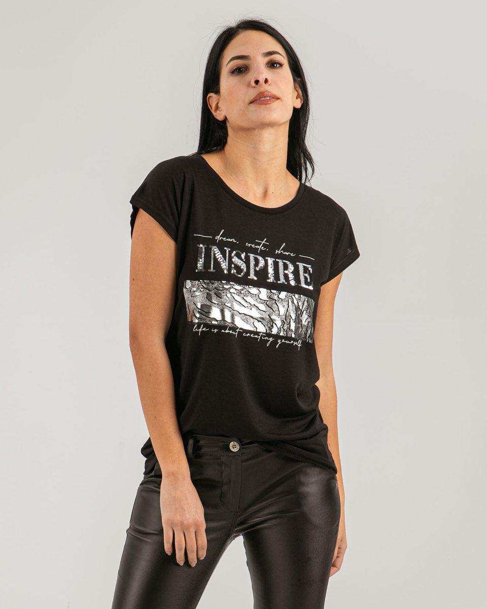 """Γυναικείο T-Shirt """"Amelie"""" Μαύρο"""