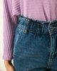 """Γυναικείο Παντελόνι Denim Paperbag Baggy """"Mary"""" Μπλε"""