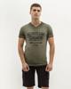 Ανδρικό Κοντομάνικο T-Shirt Πράσινο