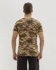 Ανδρικό Κοντομάνικο T-Shirt Παραλλαγής Καφέ